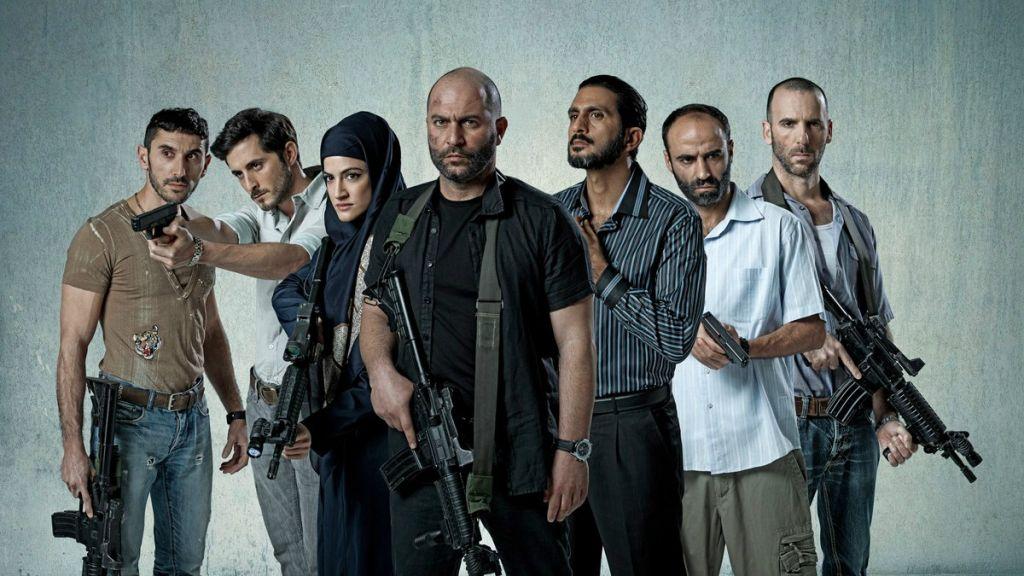 Expliquer le conflit israélo Arabe avec une série Télé: mission impossible?